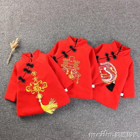 新年女童唐裝民族風冬季加厚寶寶中國風刺繡旗袍裙兒童修身連衣裙 藍嵐 居家生活節 0