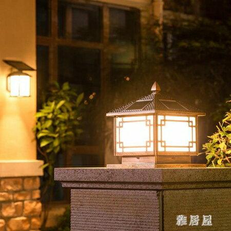 太陽能燈戶外庭院燈別墅圍墻頭大門燈家用室外防水led柱頭燈TA6724【雅居屋】 聖誕節禮物
