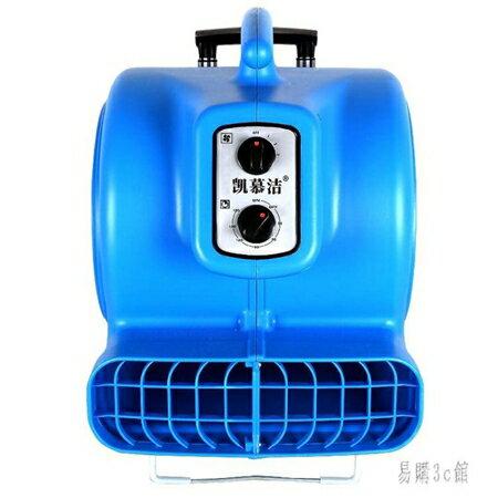 220V KJ633定時地面吹乾機大功率商用家用地毯烘乾除濕機 CJ2516『易購3c館』 母親節禮物