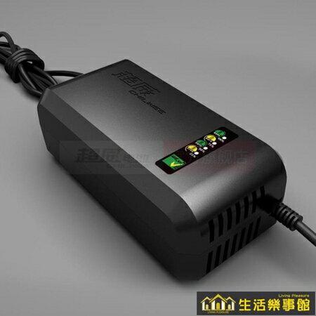 充電器 電動車電瓶車鉛酸電池智能充電器 生活樂事館 母親節禮物