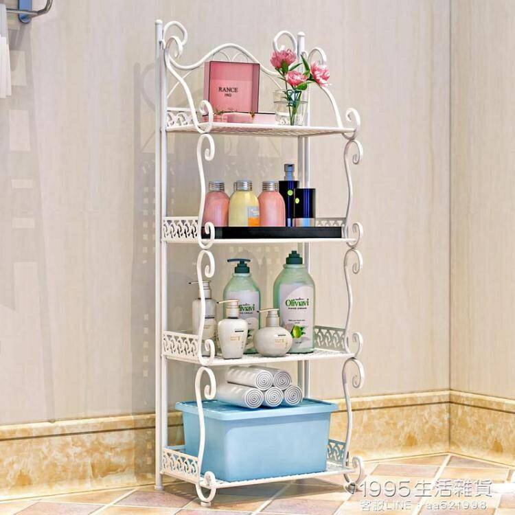 鐵藝浴室置物架 落地衛生間臉盆架 洗手間廚房收納儲物層架 1995生活雜貨 母親節禮物
