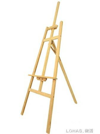 展架廣告牌展示牌木質展示架展板kt板海報架子立式落地式支架水牌 NMS 樂活生活館 0