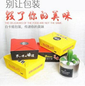 皮質紙外賣餐盒白卡便當盒小吃沙拉一次性紙盒防油快餐飯盒打包盒【】JY 母親節禮物