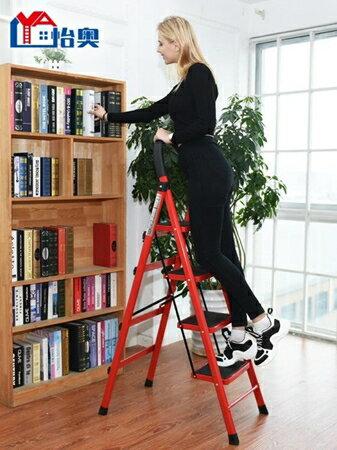 梯子怡奧梯子家用摺疊梯加厚室內人字梯移動樓梯伸縮梯步梯多 扶梯【】JY
