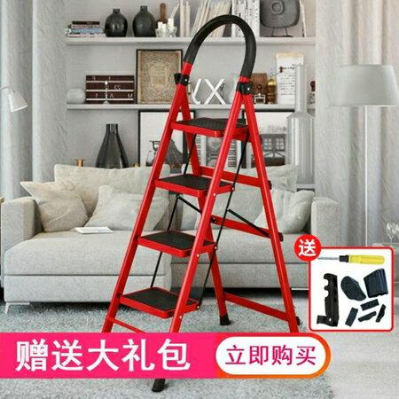 梯子奧致梯子家用摺疊梯加厚室內人字梯移動樓梯伸縮梯步梯多 扶梯【】JY
