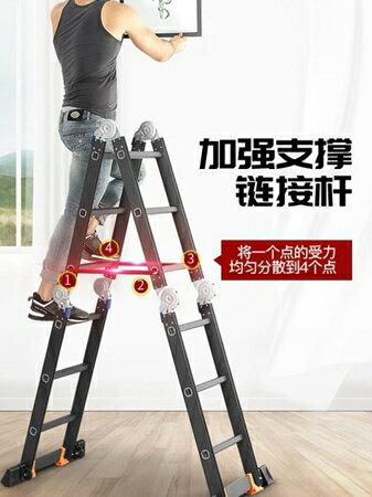 梯子比力多 摺疊梯子鋁合金加厚人字梯家用梯伸縮梯升降工程梯樓梯【】JY