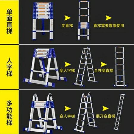 梯子節節升伸縮梯子人字梯加厚鋁合金工程梯 家用摺疊梯便攜升降樓梯【】JY