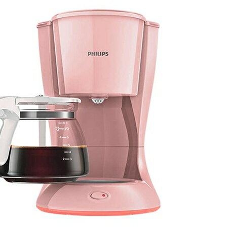 咖啡機家用滴漏式全自動小型煮咖啡壺 母親節禮物