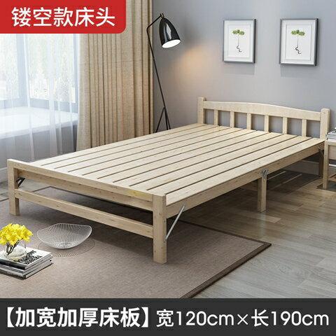 兒童實木折疊床簡易經濟型出租房專用單人床家用1.2米木板床xw 母親節禮物