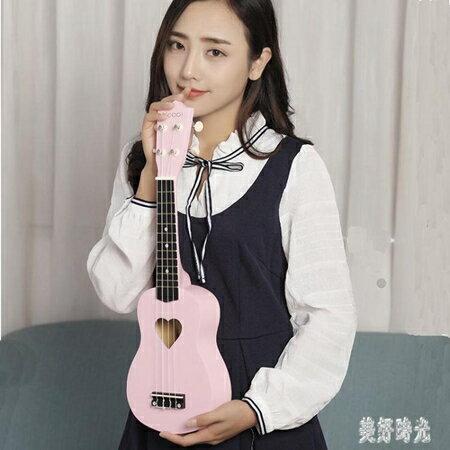 尤克里里初學者學生成人女兒童男女生款可愛少女入門小吉他CC3184『美好時光』 聖誕節禮物