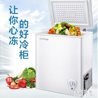 商用220V節能小冰櫃大容量冷櫃迷你家用小型冷凍櫃冷藏保鮮兩用雙溫電CC3454『美好時光』 居家生活節