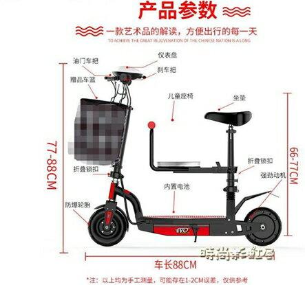 電匠電動滑板車成人車女性折疊代駕代步小型迷你電動車電瓶自行車MBS「時尚彩虹屋」 2