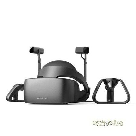 HYPEREAL Pano虛擬現實系統雙定位套裝電腦VR游戲頭盔PC頭顯眼鏡「時尚彩虹屋」 0