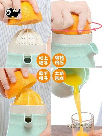 橙汁手動榨汁機簡易迷你原汁石榴果汁檸檬家用小型榨汁杯手動西瓜「時尚彩虹屋」 母親節禮物