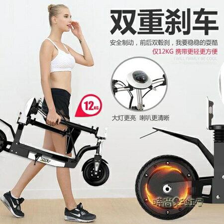 電匠電動滑板車成人車女性折疊代駕代步小型迷你電動車電瓶自行車MBS「時尚彩虹屋」 1