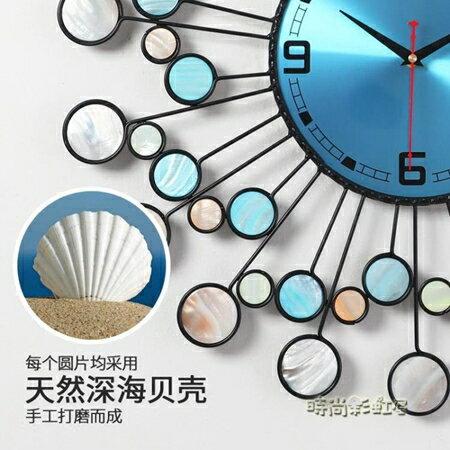 真貝殼  現代簡約中國風鐘錶掛鐘時鐘客廳創意時尚個性家用靜音錶MBS「時尚彩虹屋」 聖誕節禮物