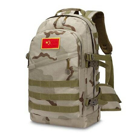 防水登山包旅行背包男戶外雙肩包旅游背包多功能包迷彩背包大容量 聖誕節禮物