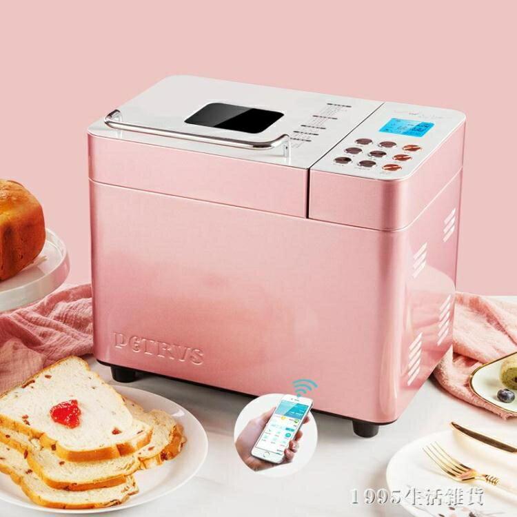 麵包機 家用全自動智慧早餐多功能和面蛋糕機 220V NMS 1995生活雜貨 母親節禮物