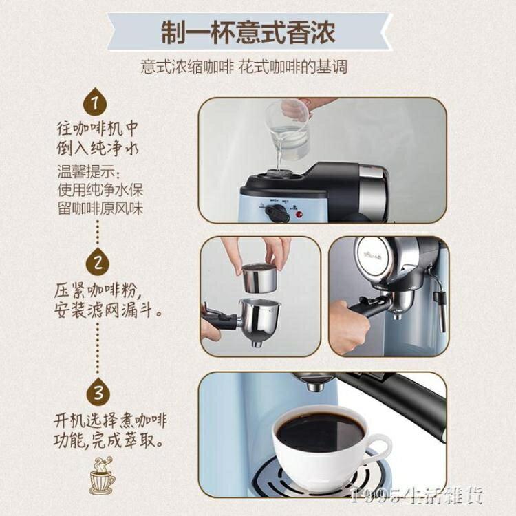 咖啡機 家用全自動迷你咖啡壺意式高壓茶飲機 1995生活雜貨NMS 220V 母親節禮物