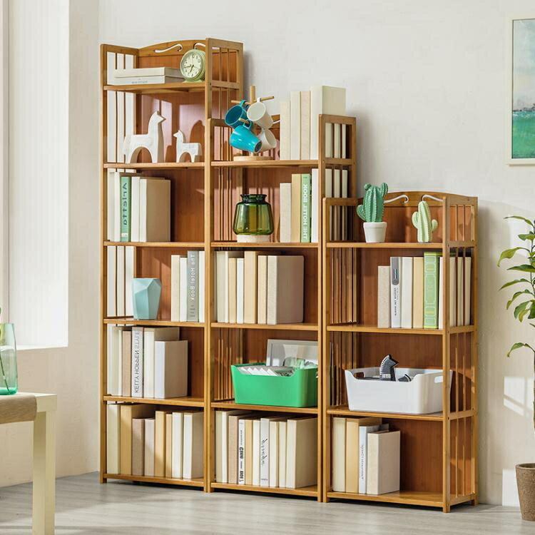 木馬人簡易書架收納置物架簡約 實木多層落地兒童桌上學生書櫃【米拉 館】JY