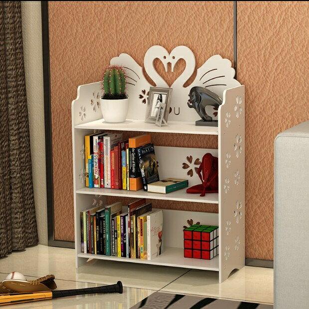 簡易兒童書架雕花學生書櫃格架多層置物架卡通落地 收納儲物櫃【米拉 館】JY