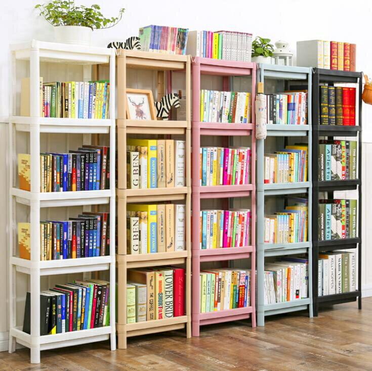 小書架書櫃簡易桌上學生用簡約 經濟型省空間置物架子落地臥室【米拉 館】JY
