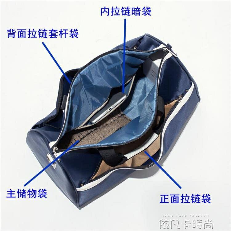旅行包男女手提韓版短途大容量輕便行李袋出差旅游防水折疊待產包 依凡卡時尚 母親節禮物