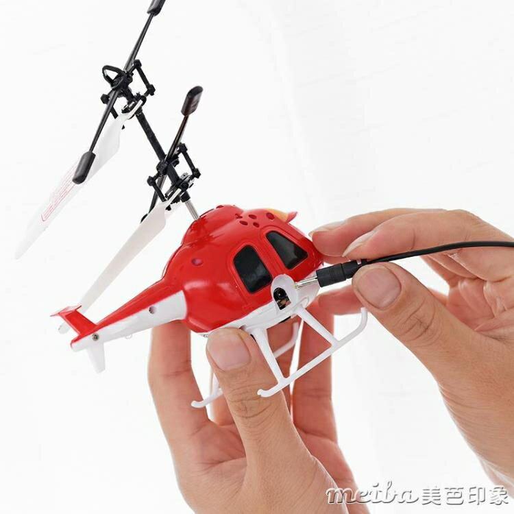 兒童遙控感應懸浮飛行器充電無人機迷你耐摔直升飛機玩具小禮物qm 美芭 母親節禮物