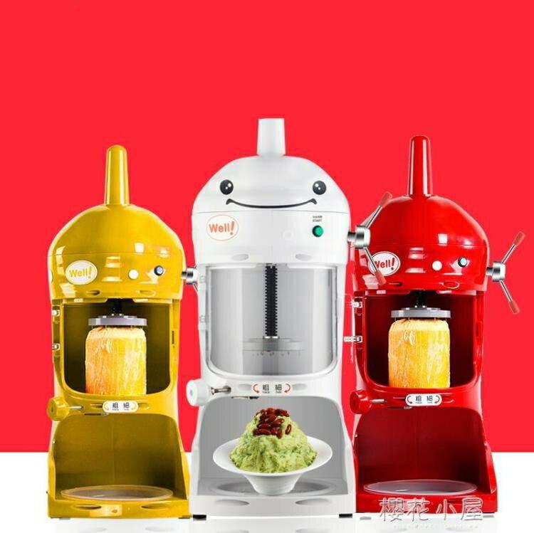 眾辰商用綿綿冰機 商用奶茶店沙冰機 電動雪花式碎冰機刨冰機QM『櫻花小屋』 居家生活節 0