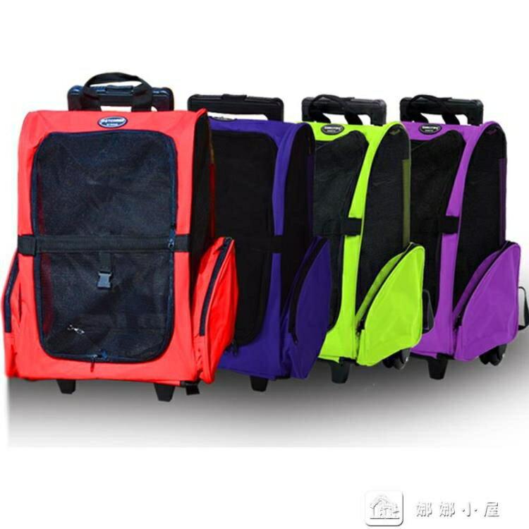 寵物雙輪雙拉桿箱包 便攜包寵物包 狗狗包寵物外出包 雙肩包背包 YXS娜娜小屋 - 限時優惠好康折扣