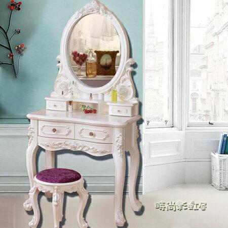 歐式梳妝臺小戶型迷你  臥室經濟型公主化妝臺桌凳子現代簡約白色MBS「時尚彩虹屋」 聖誕節禮物