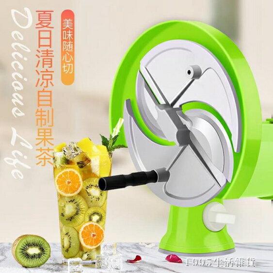 水果切片機手動切檸檬果蔬菜家用商用機器多功能切菜器 1995生活雜貨NMS 聖誕節禮物