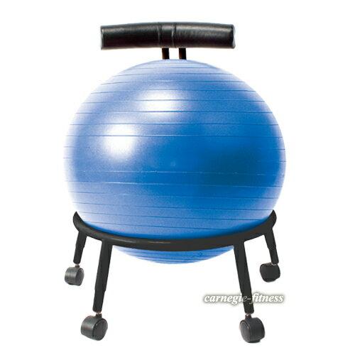 Balance Ball Chair 卡內基皮拉提斯球椅