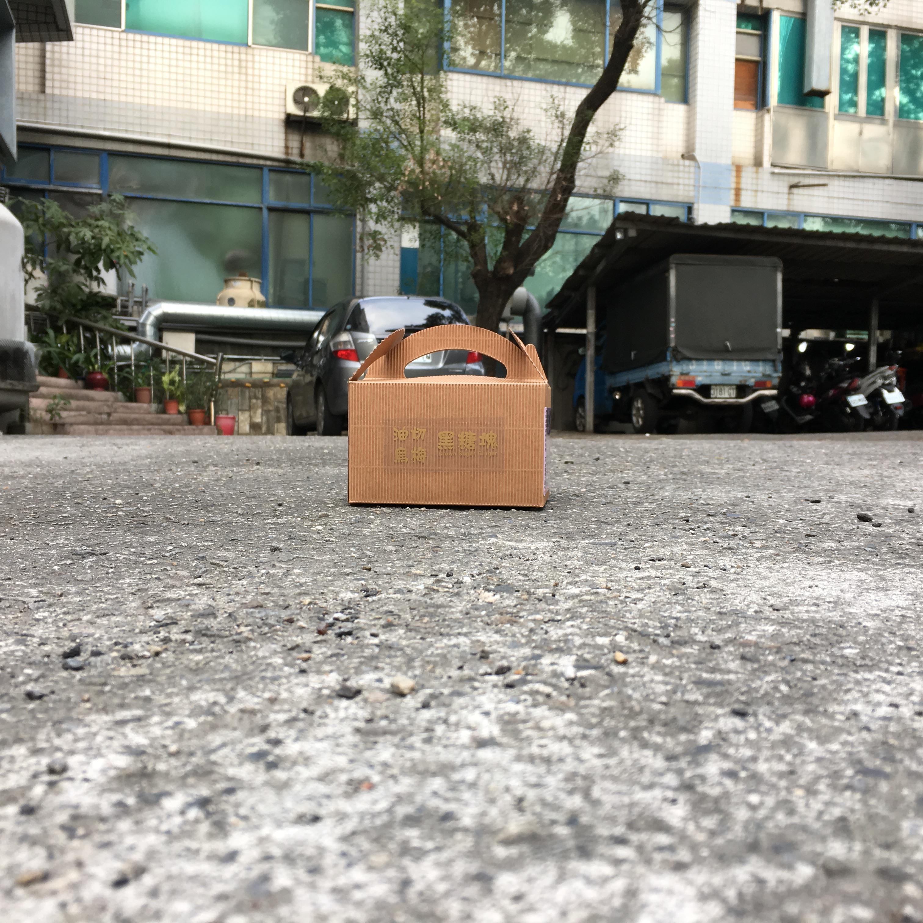 ★年節禮盒特賣【玫瑰黑櫻桃黑糖塊】10入/300g 黑糖茶磚/養生茶飲