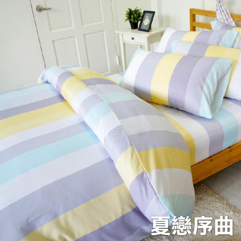 頂級天絲 床包組 被套 - 3M吸濕排汗專利技術、絲柔滑順、MIT台灣製造 1