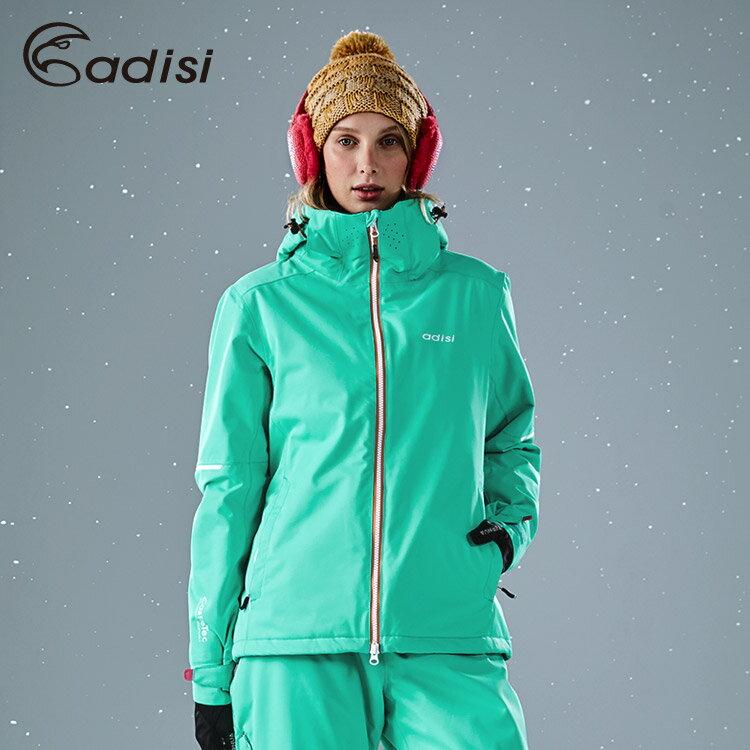 ADISI 女Primaloft可拆帽防水透氣保暖雪衣AJ1621048 (S~2XL)  /  城市綠洲專賣(滑雪、防風、柔軟、RECCO) 1