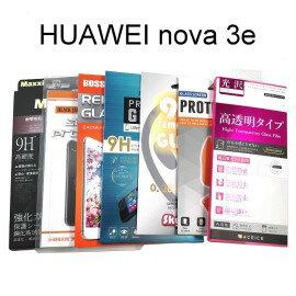 鋼化玻璃保護貼華為HUAWEInova3e(5.84吋)