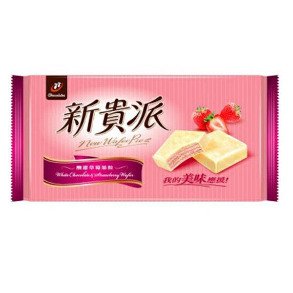 宏亞 77 新貴派 巧克力(草莓) 117g (12入)/箱【康鄰超市】