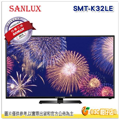 免運 台灣三洋 SANLUX SMT-K32LE 背光液晶顯示器 LED 電視 32吋 螢幕 保固三年
