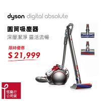 戴森Dyson圓筒吸塵器推薦到【限時優惠】Dyson V4 Digital Absolute CY29 圓筒式吸塵器(紅)就在恆隆行戴森專賣店推薦戴森Dyson圓筒吸塵器
