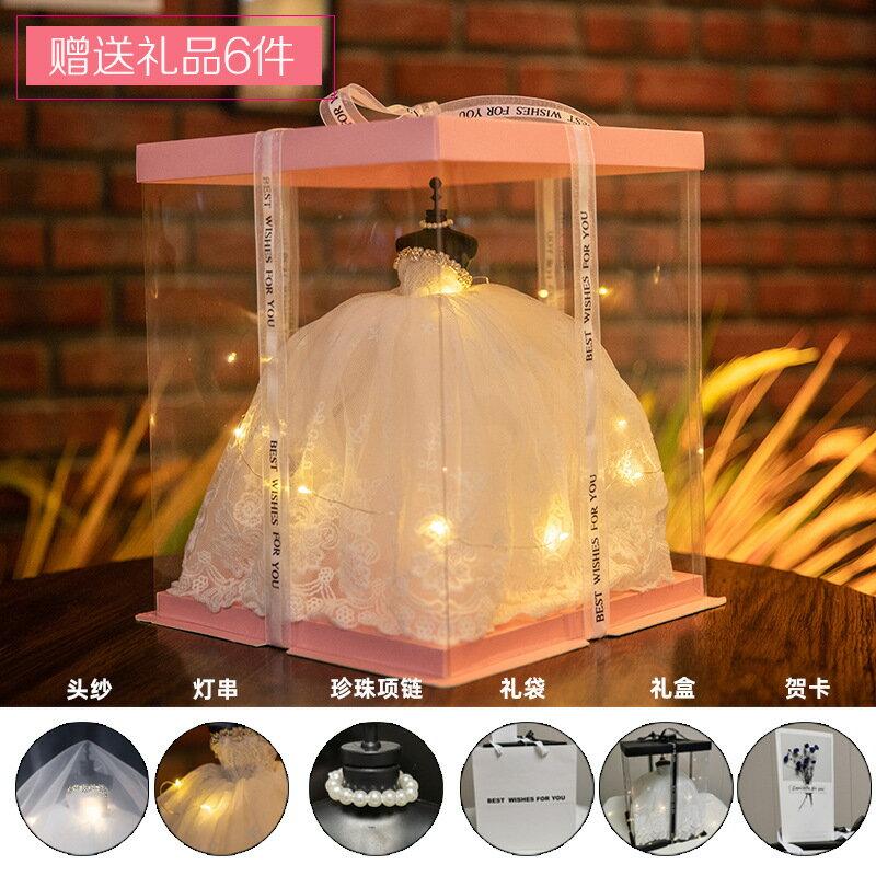 婚紗禮物模型閨蜜創意迷你生日女生擺件求婚教師節送伴手禮女圣誕