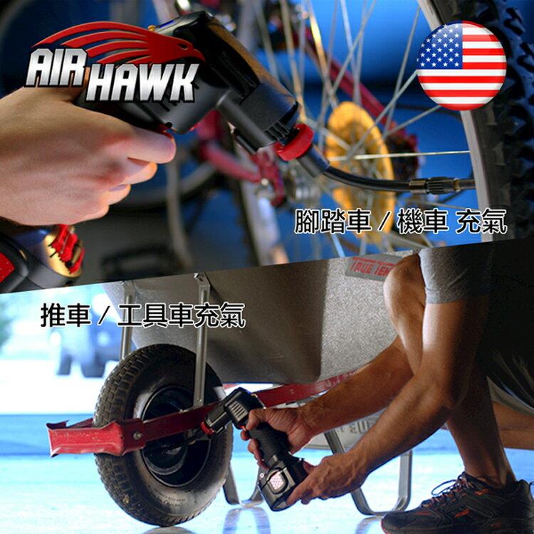 【5折閃購】美國Air Hawk Pro智慧極速打氣機-獨家總代理 2