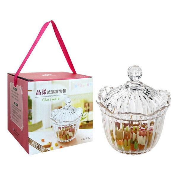 妙管家 晶漾玻璃置物罐/保存罐/收納罐 LW-E12 0