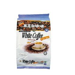【黑王】白咖啡-2合1/馬來西亞白咖啡-2合1/400g