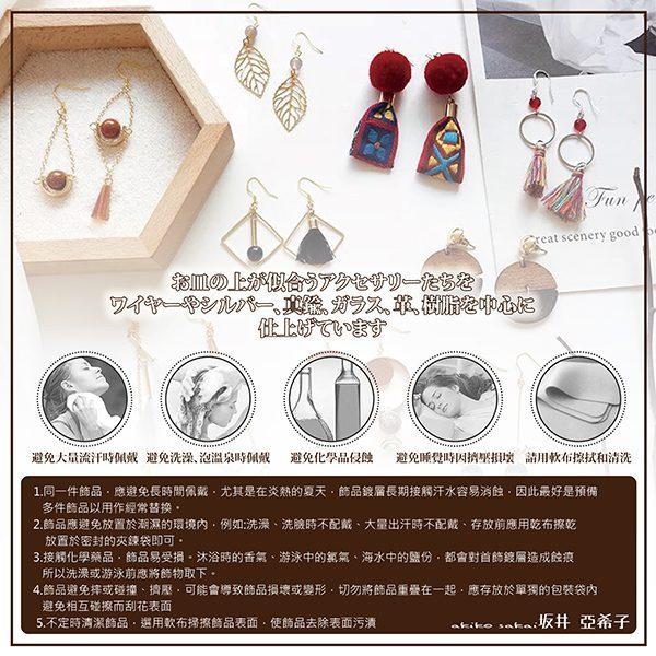 『坂井.亞希子』立體造型玩樂貓咪鎖骨練 9