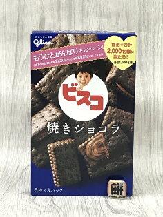固力果乳酸巧克力盒裝餅乾76g盒
