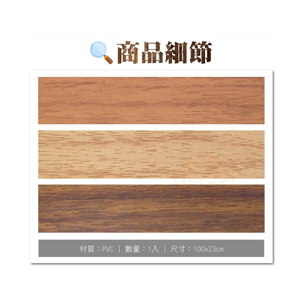 ORG《SD1438a》仿木紋感~ 木紋貼紙 木紋貼 壁貼 牆壁貼 牆貼 壁紙 地板 牆壁 臥室 磁磚瓷磚 貼紙 地板貼 8