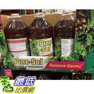 [COSCO代購] C956678 PINE –SOL CLEANER 松木香萬用清潔劑5.17公升