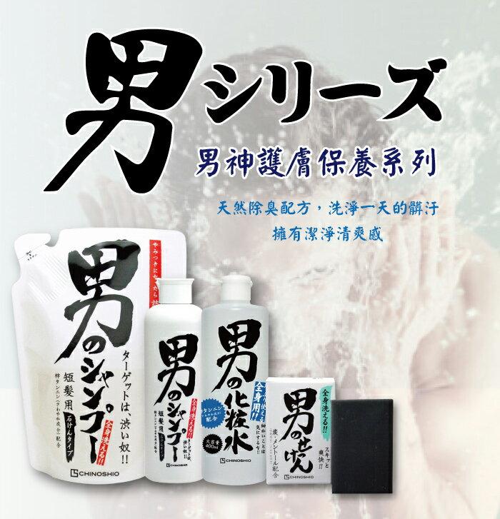 男神沐浴洗髮露2合1 (填充包) 250ml