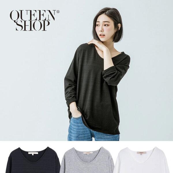 QueenShop【01036684】紋理V領素色長袖T三色售SML*預購*